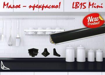 lb 15 mini na www ru